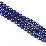 http://www.adalee.ro/13688-large/lapis-lazuli-sfere-4mm-10-buc.jpg