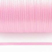 http://www.adalee.ro/14843-large/snur-saten-latime-3mm-1m-roz-deschis.jpg