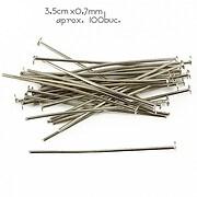 http://www.adalee.ro/26242-large/ace-cu-cap-argintiu-inchis-35cm.jpg