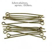 http://www.adalee.ro/26245-large/ace-cu-bucla-bronz-35cm.jpg