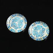 http://www.adalee.ro/46739-large/cabochon-sticla-18mm-folclor-cod-1042.jpg