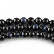 http://www.adalee.ro/59152-large/ochi-de-tigru-negru-albastrui-sfere-6mm.jpg