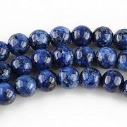 http://www.adalee.ro/63819-large/sesame-jasper-albastru-inchis-sfere-8mm.jpg