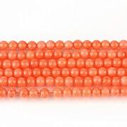 http://www.adalee.ro/82277-large/coral-portocaliu-sfere-3mm-10-buc.jpg