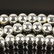 http://www.adalee.ro/82407-large/hematit-electroplacat-sfere-8mm-argintiu-deschis.jpg