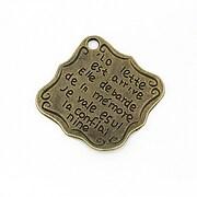 Pandantiv bronz scrisoare 29x30mm