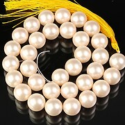 https://www.adalee.ro/84795-large/sirag-perle-tip-mallorca-sfere-12mm-roz.jpg