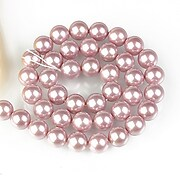 https://www.adalee.ro/84801-large/sirag-perle-tip-mallorca-sfere-10mm-roz-balais.jpg