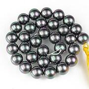 https://www.adalee.ro/84809-large/sirag-perle-tip-mallorca-sfere-12mm-gri-cu-irizatii.jpg