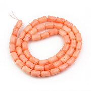 Sirag coral roz floare 8x5mm